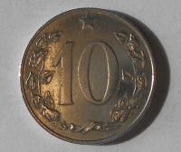 ČSR 10 Haléř 1955