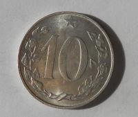 ČSR 10 Haléř 1956 stav