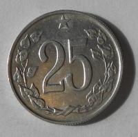 ČSR 25 Haléř 1962