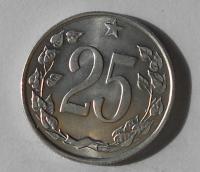 ČSR 25 Haléř 1963 stav