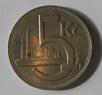 ČSR 5 Kč 1925