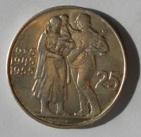 ČSSR 25 Kčs 1955 osvobození