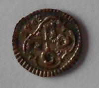 Řezno Fenik 14. století