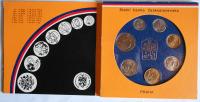 Ročníková sada oběžných mincí ČSSR (1990 - kartón), stavy 0/0