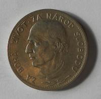 Slovenský štát 5 Koruna 1939 Hlinka