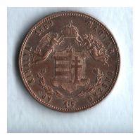 1 Zlatník/Gulden (1869-ražba KB), stav 1+/1+ patina, dr.hr.