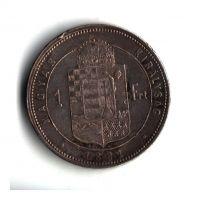 1 Zlatník/Gulden (1881-ražba KB), stav 1+/1+ patina, hr.