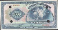 1000Kč/1932/, stav 2 perf. SPECIMEN + 4x skartační otvory, série C