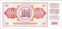 100Dinar/1978-Jugoslávie/, stav UNC, série BF