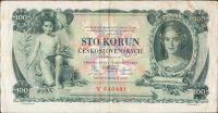 100Kč/1931/, stav 2+, série Y