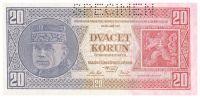 20Kč/1926/, stav UNC perf. SPECIMEN, série Ig