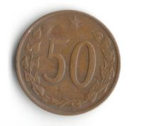 50 Haléř(1963), stav 1/1-