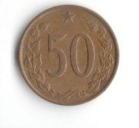 50 Haléř(1969), stav 1/1