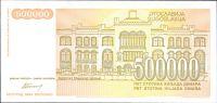 500000Dinar/1994-Jugoslávie/, stav UNC, série AA