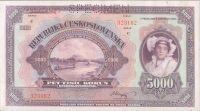 5000Kč/1920/, stav UNC perf. SPECIMEN, série C