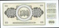 500Dinar/1981-Jugoslávie/, stav UNC, série BA