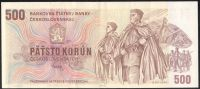 500Kčs/1973/, stav 2+, série U