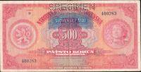 500Ks/1929-39, přetisk SŠ/, stav 3 perf. SPECIMEN, série D