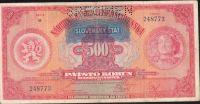 500Ks/1929-39, přetisk SŠ/, stav 3- perf. SPECIMEN, série G