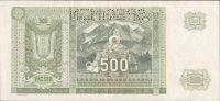 500Ks/1941/, stav 1 perf. SPECIMEN, série 9Pi