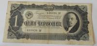 Rusko 1 Rubl 1937 V. I. Lenin