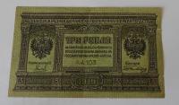 Rusko 3 Rubl 1919