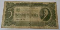 Rusko 5 Červonců 1937 V. I. Lenin