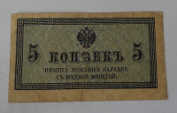 Rusko 5 Kopějka, modrá