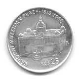 25 Kčs(1968-Národní muzeum v Praze), stav 1+/0