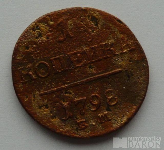 Rusko 1 Kopějka 1799 EU