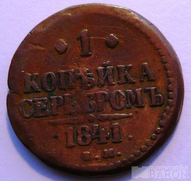 Rusko 1 Kopějka 1841