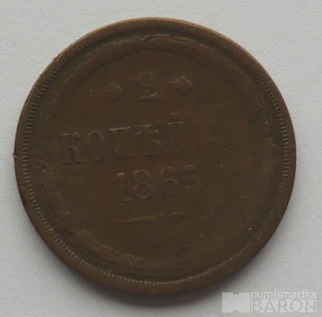 Rusko 2 Kopějka 1865