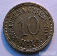 Srbsko 10 Para 1912