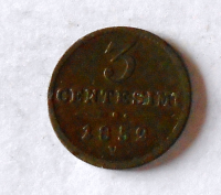 3 Centesimi 1852 V