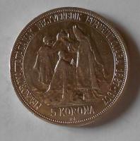 5 Koruna 1907 Korunovace v Budapešti