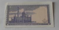 Brunei 1 Dolar 1988