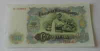 Bulharsko 100 Leva 1951