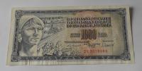 Bulharsko 1000 Dinár 1981