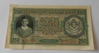 Bulharsko 250 Leva 1943