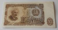 Bulharsko 50 Leva 1951