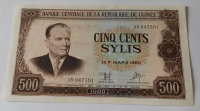 Guinea 500 Sylis 1960