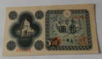 Japonsko 10 Yen zelená