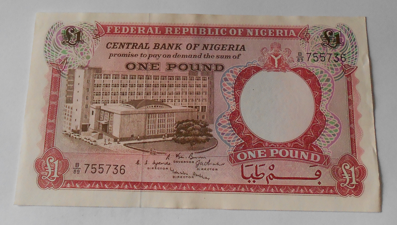 Nigérie 1 Ponds, červená