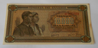 Řecko 10 000 Drachem 1942