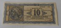 Řecko 10 Drachem 1944