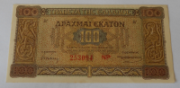 Řecko 100 Drachem 1941