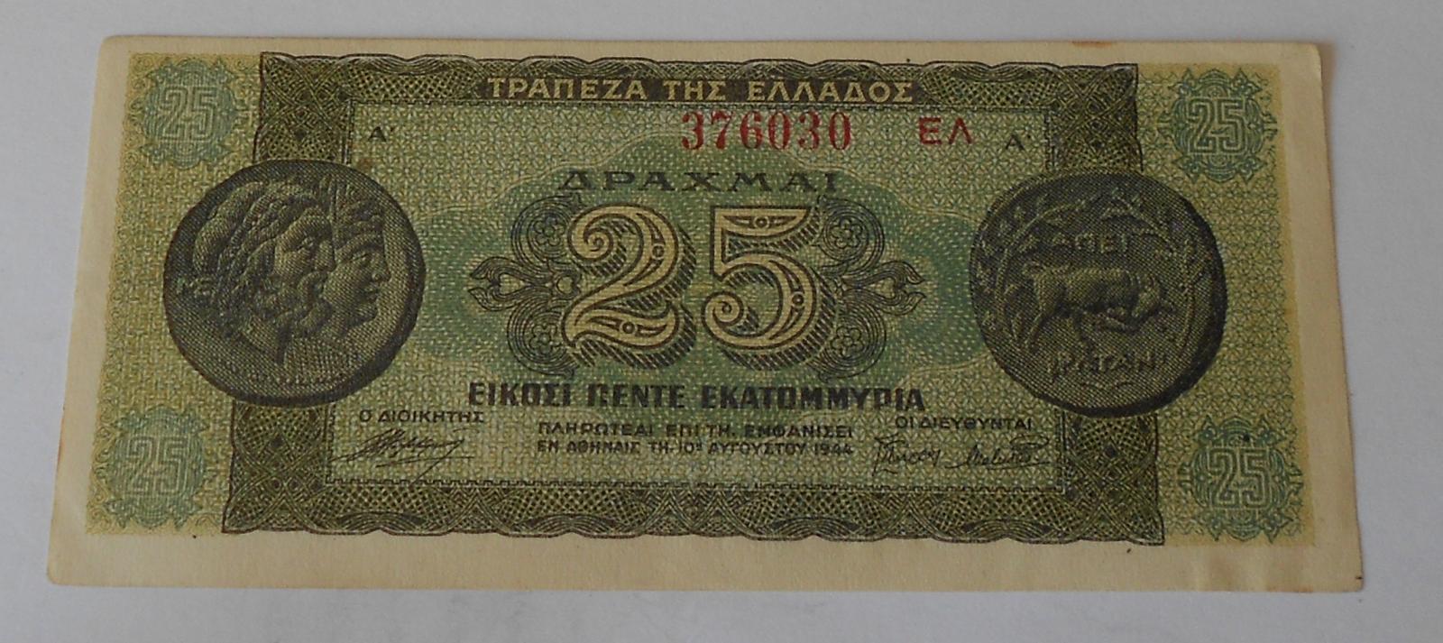 Řecko 25 Drachem 1944