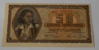 Řecko 50 Drachem 1943