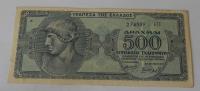 Řecko 500 Drachem 1944