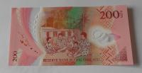 Vanuatu 200 Vatu, domorodci